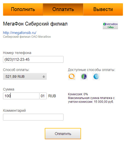 Обмен qiwi на webmoney эстония