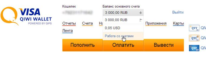 Best exchange btc usd