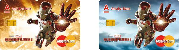 Взять мини кредит на карту онлайн