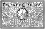 Мобильный банк Русский Стандарт управление своими