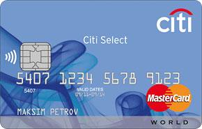 Заявка на кредитную карту выбрать
