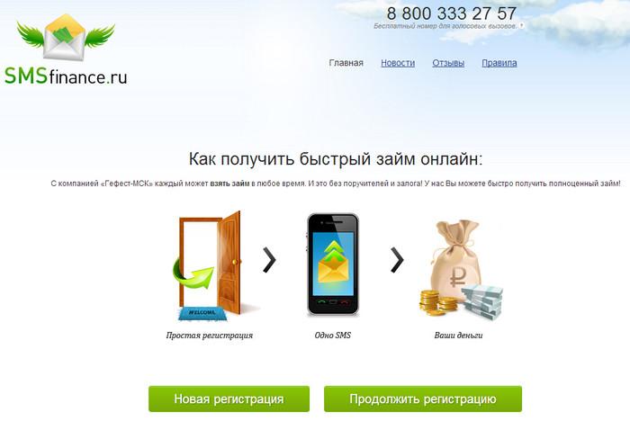 ОФІЦІЙНИЙ САЙТ Альфа-Банк Україна, кредити, депозити