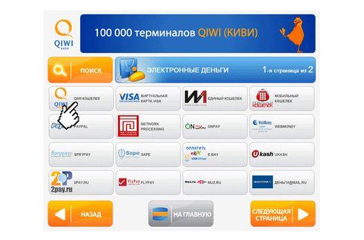 киви-банк руководство - фото 4