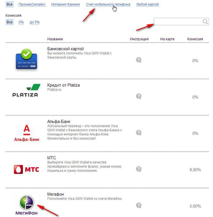 Кредит наличными в альфа банке для зарплатных клиентов калькулятор