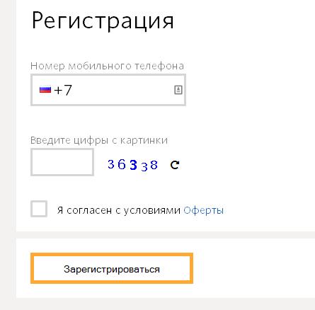 Открыть киви кошелек регистрация [PUNIQRANDLINE-(au-dating-names.txt) 58