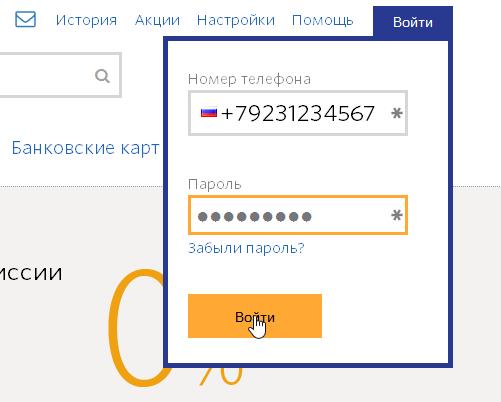 Как зарегистрироваться в киви кошельке [PUNIQRANDLINE-(au-dating-names.txt) 58