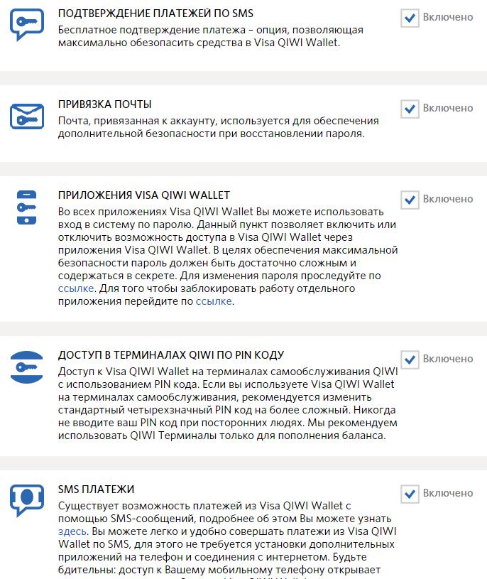 Как в QIWI перевести гривны в рубли: можно ли поменять