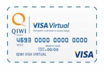 Как заказать и получить карту Киви (QIWI Visa Plastic)?