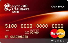 Альфа банк кредит наличными калькулятор самара