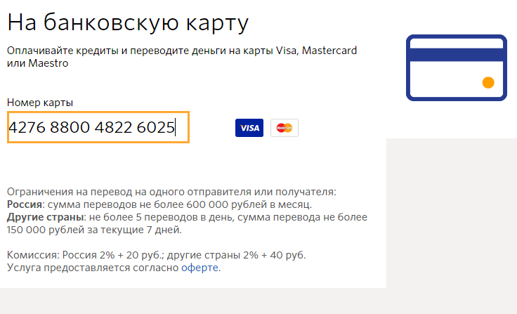 Обменять Neteller USD на QIWI (Киви) RUB - Обменники