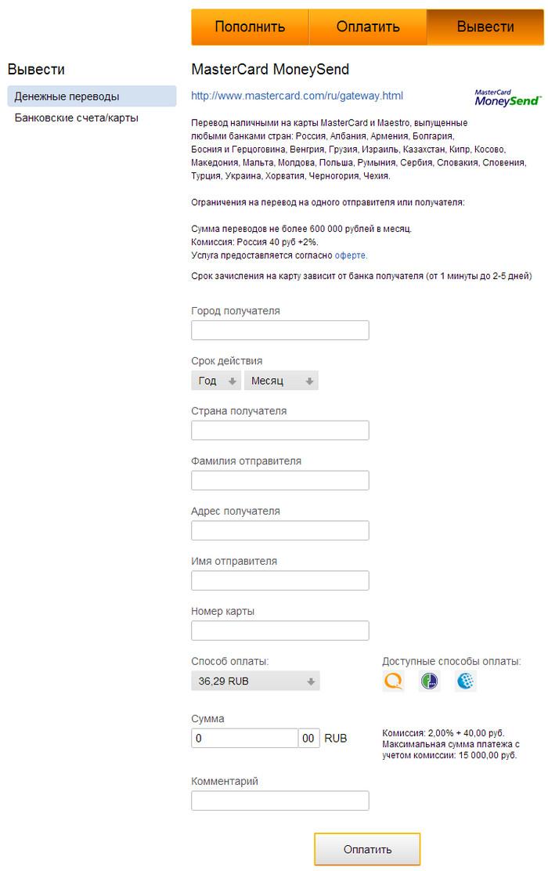 Скачать Registry Cleaner Free 2168