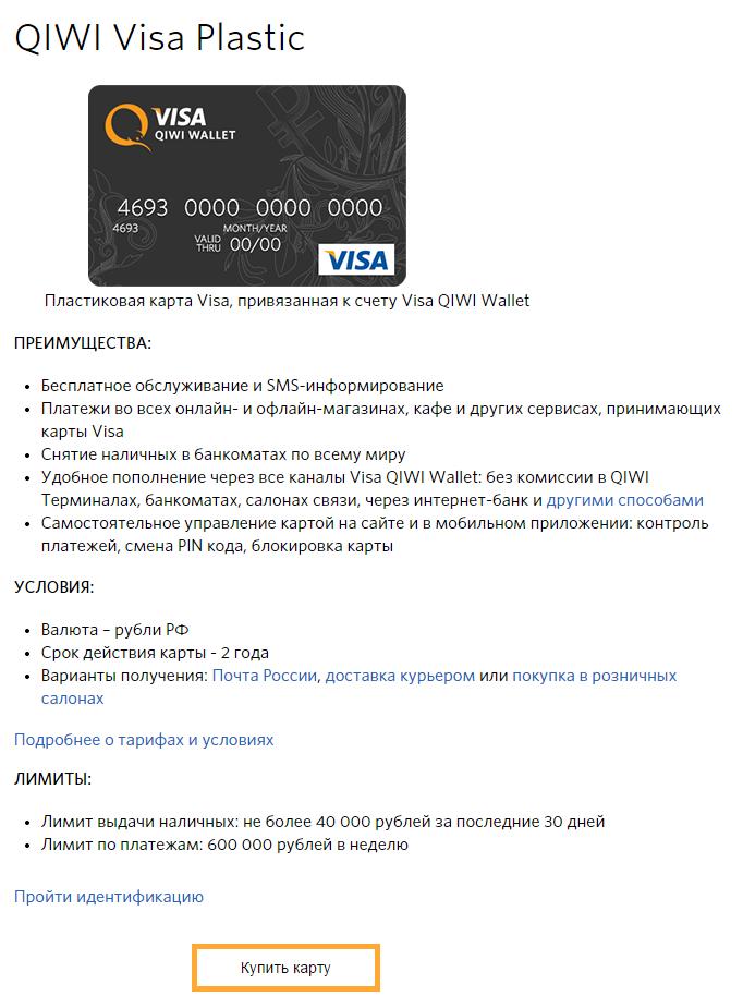 Кредит хабаровск от 5000 - kredittorru