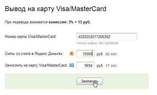 Как обменять Киви на Биткоин, Вебмани, Яндекс Деньги